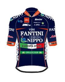 Logo de l'équipe /content/teams/logo-nippo-vini-fantini-europas-ovini-2018.jpg